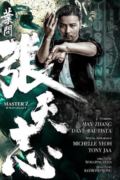 world war z full movie with english subtitles 123movies
